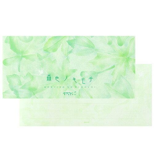 ミドリ 一筆箋 森色ノキモチ 20412