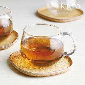 KINTO キントー ユニティー+耐熱ガラスカップ S 8290 PUN0801