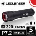 【期間限定送料無料】LED LENSER レッドレンザー P7.2 LEDライト 9407【smtb-u】