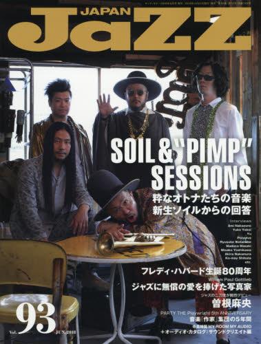 ◆◆ヤングギター増刊 / 2018年6月号