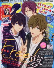 ◆◆アニメディア / 2019年7月号