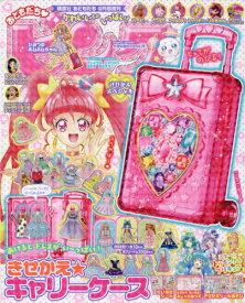 ◆◆おともだち増刊 / 2019年9月号