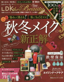 ◆◆LDK the Beauty増刊 / 2019年12月号
