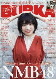 ◆◆BUBKA(ブブカ) / 2020年1月号