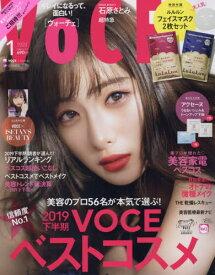◆◆VOCE(ヴォーチェ) / 2020年1月号