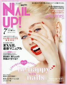 ◆◆ネイルUP! / 2020年7月号