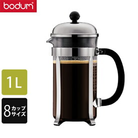 【送料無料】bodum ボダム フレンチプレスコーヒーメーカー シャンボール 1.0L 1928-16 PBD3203