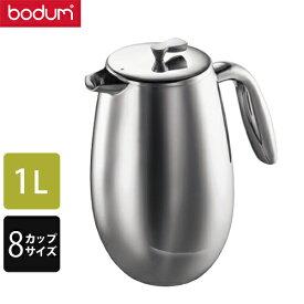 【送料無料】bodum ボダム コーヒープレス コロンビア 1.0L 1308-16 PBD1201