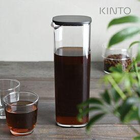 あす楽 キントー OVA ウォーターカラフェ 1L ブラック ウォーターボトル 冷水筒 おしゃれ 食洗器対応 洗いやすい スリム 麦茶ポット 冷水ポット 水差し KINTO