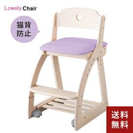 【送料無料】コイズミファニテック 木製チェア KDC-089WWPR 【木製ラブリーチェア イス 学習椅子】