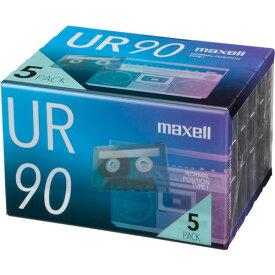 マクセル maxell カセットテープ「UR」 90分 5巻パック UR-90N5P