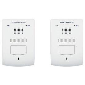 【送料無料】DXアンテナ ワイヤレスインターホン 親機・室内子機セット DWP10A2