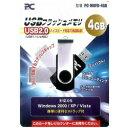 オーム電機 USB2.0フラッシュメモリー 4GB PC-MUFD-4GB