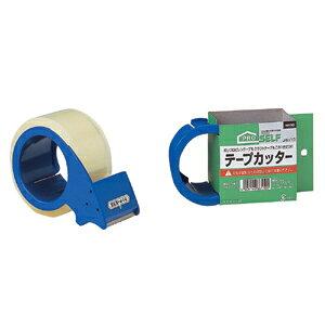 ニトムズ 日東 プロセルフ テープカッター CT-50 青 J6110