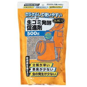 アイリスオーヤマ 炭入り生ゴミ発酵促進剤 500g