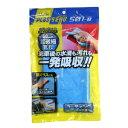 オージー アイオン プラスミュー 洗車用 クロス ブルー 501-B