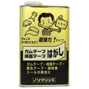 【送料無料】ワイエステック YS ノリクリンS 缶 1000ml ガムテープ・両面テープはがし