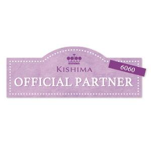【ラッピング対象】キシマkishimaフェアリベビーフレームPinkKP-31069