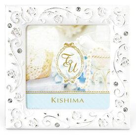 【ラッピング対象】キシマ ソフィー ウェディングフレーム KP-31242
