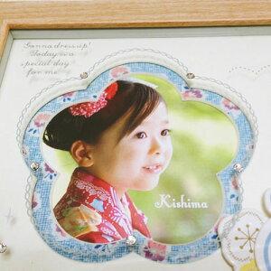 キシマメモリアキッズフレームKP-31291