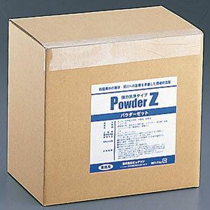 強力粉末洗浄剤 パウダーZブルー 5kg JPY0801