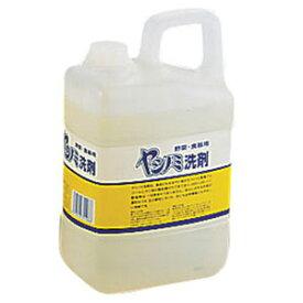 サラヤ ヤシノミ洗剤 3kg JSV12003