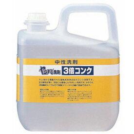 【送料無料】サラヤ 中性洗剤 ヤシノミ洗剤3倍コンク 5kg JSV4301