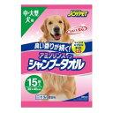 アース・ペット ジョイペット JOYPET シャンプータオル 中大型犬用 15枚 2280116
