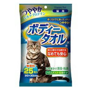 アース・バイオケミカルHPボディタオル猫用25枚3140099