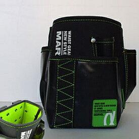 マーベル WAIST GEAR(腰袋) グリーン MDP-90AG