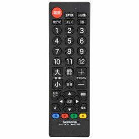 オーム電機 24社対応 TV用シンプルリモコン R570 ブラック AV-R570N-K