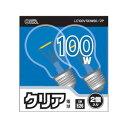 オーム電機 クリア電球 E26 2個入り LC100V100W60/2P