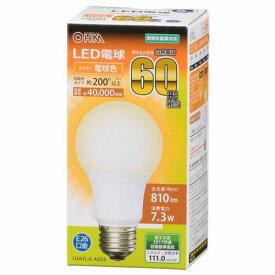 オーム電機 5年保証 LED電球 一般電球形 E26 60W形相当 電球色 広配光 密閉器具対応 LDA7L-G AG53