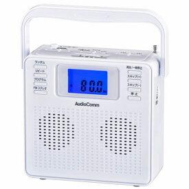 【送料無料】オーム電機 ステレオCDラジオ ホワイト AudioComm RCR-500Z-W