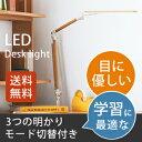 【送料無料】コイズミファニテック ECOLEDY/エコレディ LEDコンパクトアームライト ECL-335NA【smtb-u】
