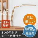 【送料無料】【5月下旬以降入荷予定】コイズミファニテック ECOLEDY エコレディ LEDコンパクトアームライト ECL-338AN【smtb-u】