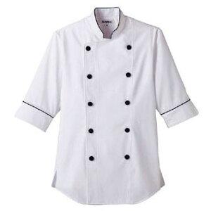 【送料無料】ショップコート ホワイト×ブラック 白×黒 S ET-1140 SKC5301 【サーヴォ サンペックスイスト 業務用 ユニフォーム 制服】
