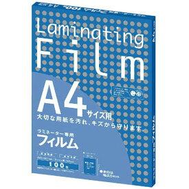 ラミネーター専用フィルム(100枚入) BH−903 名刺サイズ用 ZLM1002
