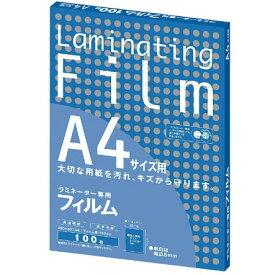 ラミネーター専用フィルム(100枚入) BH−904 写真L判用 ZLM1003