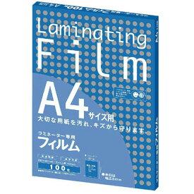 ラミネーター専用フィルム(100枚入) BH−906 B5サイズ用 ZLM1004