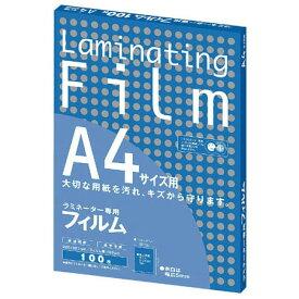ラミネーター専用フィルム(100枚入) BH-907 A4サイズ用