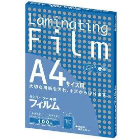 ラミネーター専用フィルム(100枚入) BH−908 B4サイズ用 ZLM1006