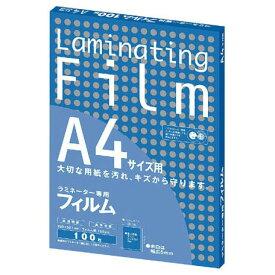【送料無料】ラミネーター専用フィルム(100枚入) BH−909 A3サイズ用 ZLM1007