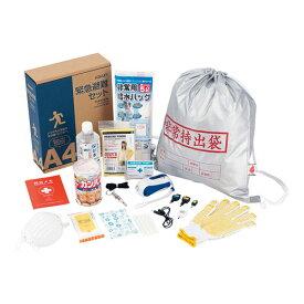 【送料無料】角利産業 緊急避難セット KEC-1000 ZHN0801