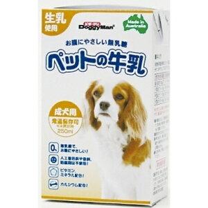 ドギーマンハヤシ ペットの牛乳 成犬用 250ml ◇◇