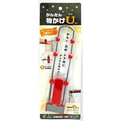 かんたん物かけU レッド MU-R 5684800