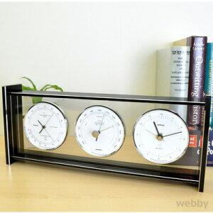 【送料無料】エンペックス EMPEX 気象計 横置 気圧計 温湿度計 スーパーEXギャラリー EX-796