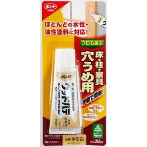 コニシ ボンド 木材補修用 ウッドパテ タモ白 30ml #25804
