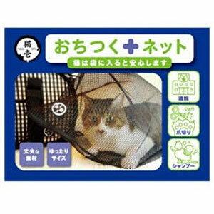 D-culture 猫壱 おちつくネット 3190015