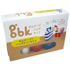 Monf ガムテ gbk ガムテープバッグキット 白・赤・青 各50mm×5m ハンドメイド ラッピング デコレーション 工作 自由研究 自作 作ってみよう